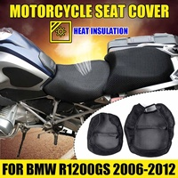 Pair Motorcycle Cool Seat Cover Prevent Bask Heat Insulation Cooling Seat Cushion Covers For BMW R1200GS/R1200 GS ADV