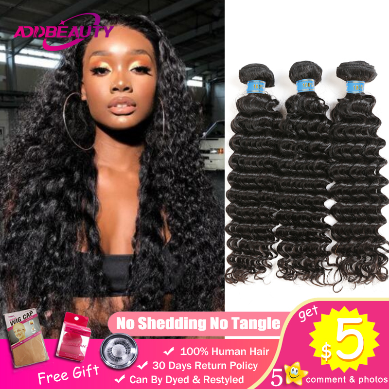 AddBeauty Deep Wave Raw Peruvian Unprocessed Virgin One-Donor Human Hair Extension Weave Bundle Piece Natural Color Double Weft