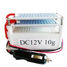 مولد أوزون 12 فولت 10 جرام مولد الأوزون منقي هواء سيارة لتنقية الأوزون لوحة سيراميك جهاز تعقيم بالهواء فلتر