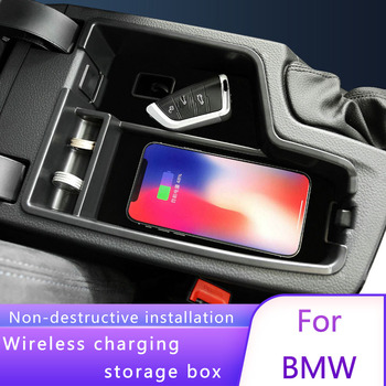 For BMW 1 3 5 series X1 X3 X4 X5 X6 LHD Car Wireless Charger Phone Holder Wireless Charging Central Armrest Storage Box Coin Box car styling refit accelerator oil footrest pedal plate clutch throttle brake treadle for bmw 5 5gt 6 7 series x3 x4 x5 x6 z4 lhd