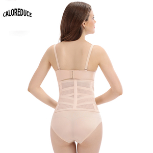 Image 2 - Womens Waist trainer Powerful Pressure Slimming Shape Belt Waist Bandage Shaping Girdles  Postpartum Tummy Control Corset Women