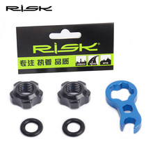 1 conjunto de risco mountain bike presta válvula porca com instalar chave mtb estrada bicicleta sem câmara pneu tampa da válvula vácuo pneu bico bloqueio