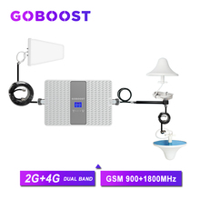 Amplifier GSM Signal-Booster 70db Internet Mobile Dcs 1800 4G LTE 2g Universal