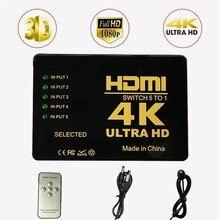 Разветвитель Ultra HD 4K HD-MI 1x5 Port 3D 4K * 2K для переключателя 1 вход 5 выходных концентраторов с ИК-пультом дистанционного управления