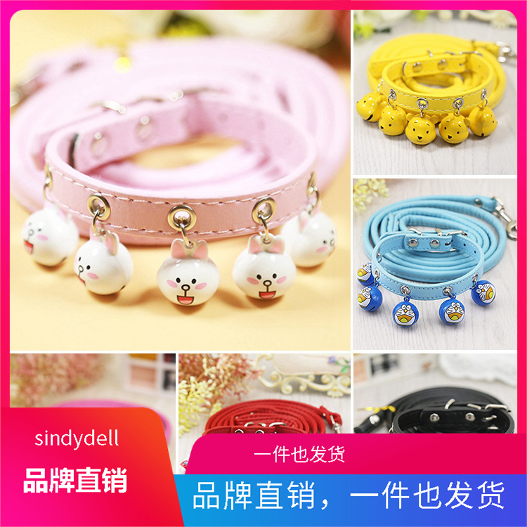 Cute Bell Small Hand Holding Rope Pomeranian Teddy Neck Ring Dog Cat For Dog Rope Cat Chain Pet Supplies