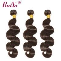RUIYU Pre Colored Dark /Light Brown Hair Weave Bundles #4 #2 Brazilian Body Wave Hair Bundles Non Remy Human Hair Extensions