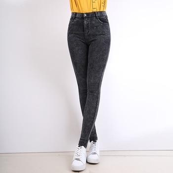 LEIJIJEANS New large size women's black snowflake mid-rise slim high-elastic ladies feet jeans snows style classic jeans 9259 1