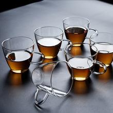 6 шт 50 мл 150 стеклянная бутылка двойная изоляция чашки кофе