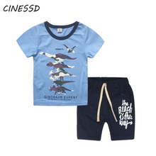 Baby Girl Boys Summer Clothes for Kid Casual Cartoon Short Sleeve T-shirt+Shorts Toddler Kids Clothing Suit 1 2 3 4 5 6 7 Years