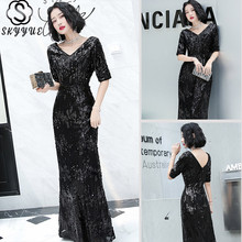 Skyyue V-Neck Evening Gown Half Sleeve Floor-Length Sequined Mermaid Dresses A-Line Plus Size Dress Woman Party K023
