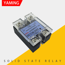 Solid State Relay JGX-1J 032 48100Z Single-phase AC Control AC 100A Four Terminals With Cover SSR meigeer 100a ssr 100da three phase solid state relay jgx 032 mgr 3 032 38100z