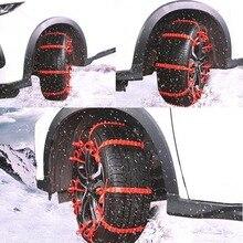 Универсальная автомобильная противоскользящая аварийная цепь для колес для внедорожников, внедорожников, зимней безопасности, вождения