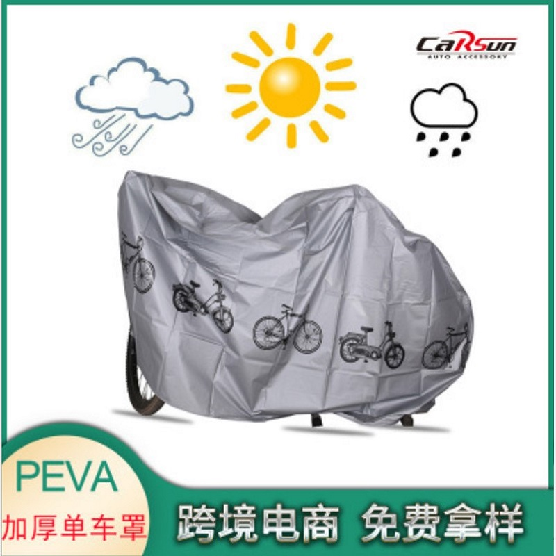 Funda protectora para bicicleta de montaña de 2,1x1M, resistente al agua y al polvo, funda protectora UV para moto o bicicleta, accesorios para bicicleta de 3 a 5 años de uso 9D para huawei P30 Lite P30Lite P 30 protector de pantalla de luz vidrio templado para huawei p20 lite pro p20lite p10 vidrio protector