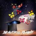 5pc Magie Fliegenden Schmetterling Fee in die Buch Squishy Körper Uhrwerk Angetrieben Stress Reliver Kinder Geburtstag Geschenke Großhandel!