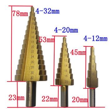 цена на 3Pcs 4-12/20/32mm HSS Titanium Coated Step Drill Bit Drilling Power Tools for Metal HSS Wood Hole Cutter Cone Drill