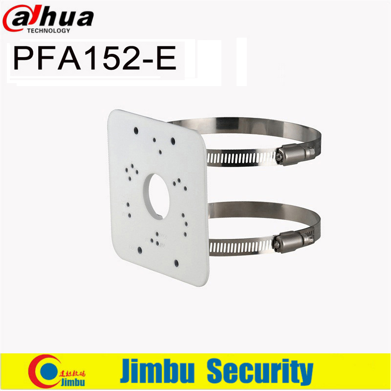 Dahua Bracket Pole Mount Bracket PFA152-E Material: Aluminum Neat & Integrated Design IP Camera