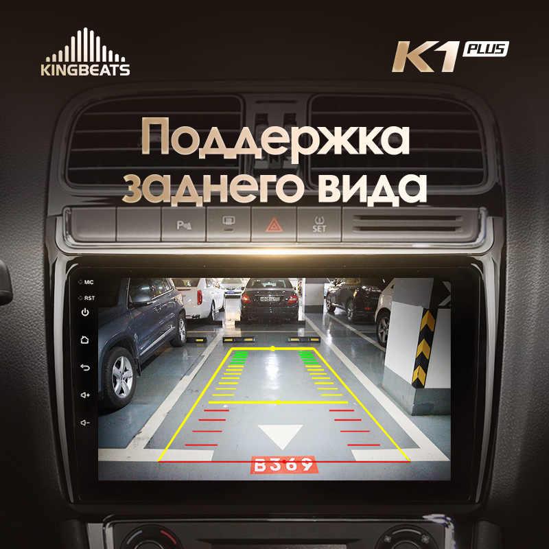 KingBeats Android 8,1 octa-core unidad principal 4G en el salpicadero Radio de coche reproductor de vídeo Multimedia navegación GPS para Volkswagen POLO 2008 2010 2012 2014 2015 no dvd 2 din doble Din Android coche estéreo 2din DDR4 2G RAM 3 2G ROM