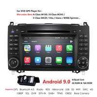 Android 9.0 2din Auto radio Car DVD multimedia for Mercedes Benz B200 A B Class W169 W245 Viano Vito W639 Sprinter W906 WIFI GPS