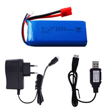 7.4 v 2500mah 25c lipo bateria banana plug para syma x8c x8w x8g x8 rc zangão brinquedos acessório 2s 903480 7.4 v bateria com carregador