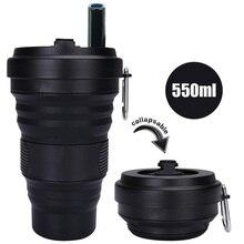 Складная кофейная чашка с соломенными крышками 550 мл Складная кружка герметичная без бисфенола эко многоразовая портативная бутылка для воды дорожная чашка черная