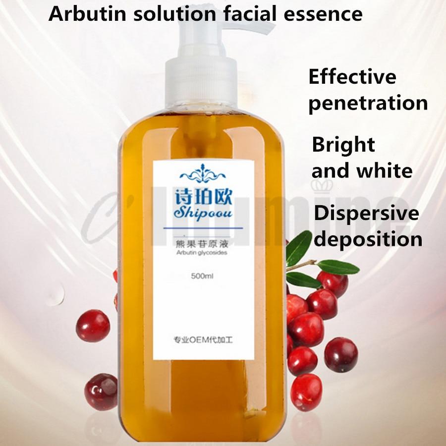Solution d'arbutine Essence du visage réapprovisionnement hydrater éliminer la peau dessalée terne illuminer le teint 500ml