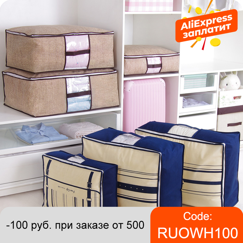 غير المنسوجة الأسرة توفير مساحة contador سرير تحت خزانة صندوق تخزين الملابس مقسم المنظم لحاف حقيبة حامل المنظم 64505
