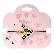Женские браслеты с животным принтом fairywoo miyuki роскошные