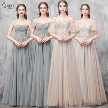Elegant Bridesmaid Dress A-line Floor-length Sequined Tulle