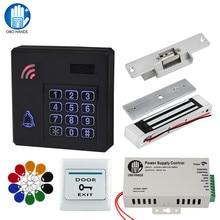 Kit-Set Electromagnetic-Locks Access-Control-System Rfid Keypad Waterproof Power-Supply