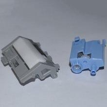 1 комплект RM2-5745-000 RM2-5741-000 лоток 2 разделительный ролик в сборе и ролик для HP 501 506 M501 M506 M527 серии