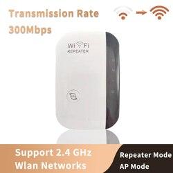 Repetidor WiFi inalámbrico extensor Wifi 300Mbps amplificador Wi-Fi 802.11N/B/G intensificador de señal router WiFi Punto de Acceso