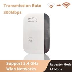 Sem fio wifi repetidor wi-fi extensor 300 mbps wi-fi amplificador 802.11n/b/g impulsionador de sinal wi fi roteadores ponto acesso