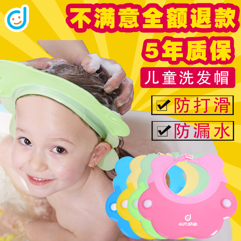Children Shower Cap Baby Waterproof Cap Silica Gel Ultra-stretch Thick Extra-large Adjustable Earmuff Kids Shampoo Useful Produc