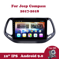 Android 9.0 Auto Multimedia Video Player DVD GPS Navigation For Jeep Compass 2017 2018 Wifi DVB SWC DAB Steering Wheel Control