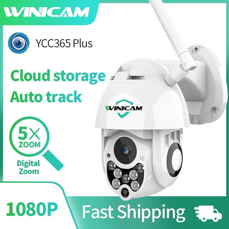 WINICAM 1080P אלחוטי PTZ מהירות כיפת IP המצלמה WiFi חיצוני שתי דרך אודיו טלוויזיה במעגל סגור אבטחת וידאו רשת מעקב מצלמה p2P