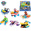 Paw Patrol Sea Patrol Marshall Rocky Skye  Zuma Rubble Chase's Sea Patrol Vehicle with   Bonus Sea Friend Figure
