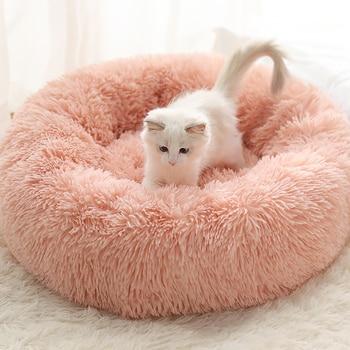 Long Plush Super Soft Dog Bed Pet Kennel Round Sleeping Bag Lounger Cat House Winter Warm Sofa Basket for Small Medium Large Dog 4
