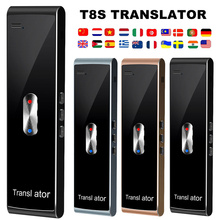 Portable Smart Instant Voice Translator T8S Multi Language Speech Interactive Translator Bluetooth Real Time