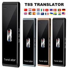 Portatile Intelligente Istante Traduttore Vocale T8S Multi Lingua Discorso Interattivo Traduttore Bluetooth in Tempo Reale