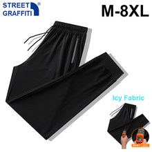 2021 Men's Summer Spring Casual Fashion Quick Dry Breathable M-8XL Pants Male Lightweight Street Tie Feet Joggers Trousers