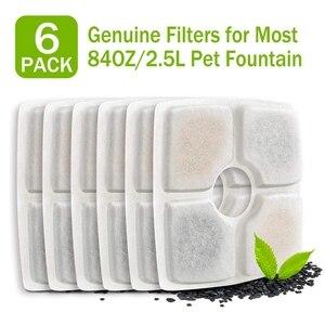 BESTPet фильтры для фонтанов Замена для 84 унций/2.5л автоматический питомец фонтан кошка Вода Фонтан собака диспенсер воды Активированный Carbo