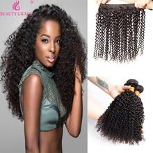 BELLEZZA GRAZIA afro riccio crespo fasci di 100% capelli umani 1 o 4 bundles offerte non-remy estensioni dei capelli Brasiliani fasci del tessuto dei capelli
