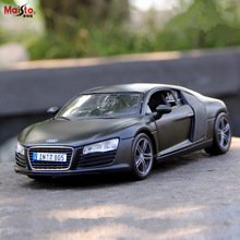 Maisto 1:24 Audi R8 Convertible alloy car model simulation car decoration collection gift toy цена