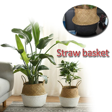 Handmade Bamboo Storage Baskets Foldable Laundry Straw Patchwork Wicker Rattan Seagrass Belly Garden Flower Pot Planter Basket patimate seagrass wickerwork garden flower pot foldable laundry straw patchwork planter basket bamboo rattan storage baskets