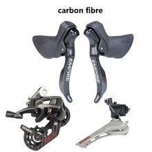 炭素繊維 sensah 帝国 2 × 11 速度、 22 道路グループセット、シフター + リアディレイラー + フロントディレイラー