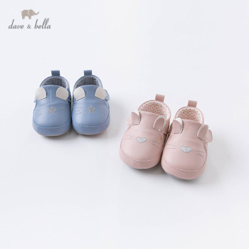 DB14706 Dave Bella autumn baby unisex fashion cartoon first walkers new born girls boys shoes image