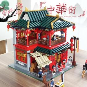 Image 2 - XingBao City Street Series Ancient Chinese Architecture The Tea House Model Kit Building Blocks Educational Kids Toys DIY Bricks