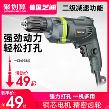 Germany Shibaura Electric Drill Hand Electric Drill 220v Multi-functional Impact Drill Electric Screwdriver drill electric hitachi d10vg