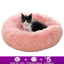 سرير للقطط مستديرة طويلة أفخم بيت للكلب القطط البيت سوبر لينة القطن حصيرة أريكة للكلاب Chihuahua الحيوانات الأليفة السرير ل القط سرير كلب