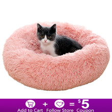 Round Cat Bed Long Plush Dog Kennel Cats House Super Soft Cotton Mat Sofa For Dog Chihuahua Animals Pet Bed For Cat Dog Bed